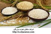 ترخیص برنج از گمرک | سلطان تجارت بازرگان