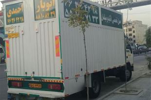 باربری شهرآرا گیشا شیخ فضل الله ستارخان