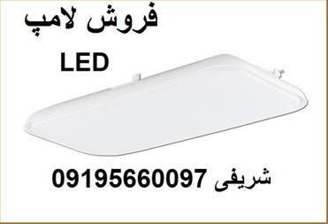 فروش لامپ led فروش لامپ - 1