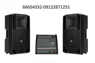 اجاره سیستم صوتی حرفه ای