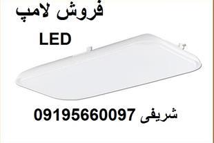 فروش لامپ led فروش لامپ