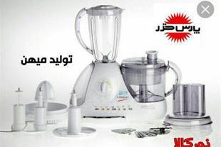 فروش غذاساز پارس خزر با کیفیت عالی