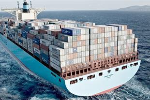 تامین کالا  صادرات و واردات چابهار ، امور بازرگانی