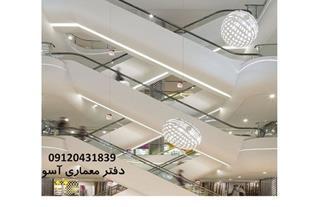 طراحی و اجرا تاسیسات برق الکتریکی ساختمان/ فاز 1و2