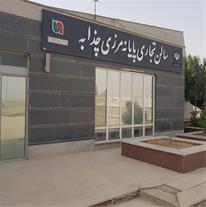 ترخیص کالا از مرز چذابه - بازرگانی موسوی