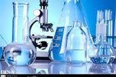 آزمایشگاه تخصصی تهران