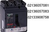 قیمت کلید اتوماتیک 160 امپر اشنایدرNSX160