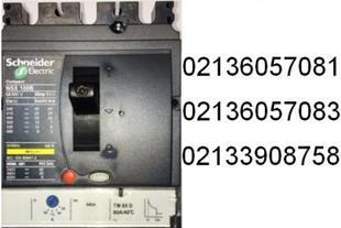 قیمت کلید اتوماتیک 100 امپر اشنایدرNSX100