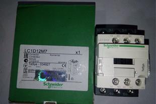 کنتاکتور 12آمپر اشنایدر(lc1d12)