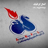 طراحی لوگو آرم لوگو تایپ تبریز