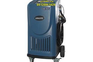 دستگاه تعویض روغن گیربکس اتوماتیک تکتینو  CM-1500