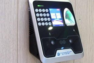 فروش دستگاه تردد پرسنل NP586