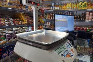 نرم افزار حسابداری مخصوص سوپر مارکت و هایپر مارکت