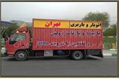 باربری تهران ظرافت.باربری شهرک غرب،سعادت آباد،گیشا