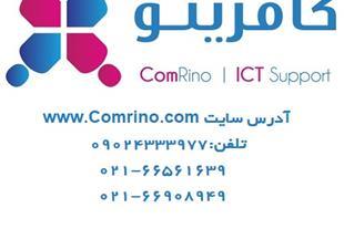 خدمات شبکه ، پشتیبانی شبکه ، پشتیبانی 24 ساعته