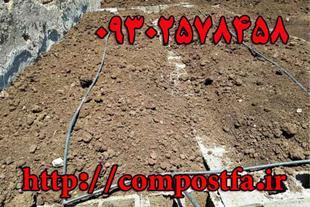 فروش خاک برگ، خاک آماده کشت