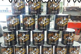 تولید و چاپ لیوان کاغذی و سرامیکی در مشهد