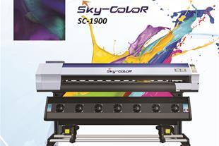 دستگاه چاپ پارچه برای تولید شال روسری