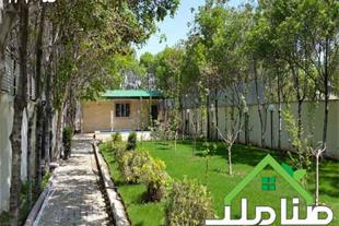 خرید فروش باغ ویلا در محمدشهر کد1370