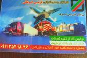 حق العمل کاری و ترخیص کالا از گمرکات شمال ایران