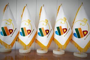 تولید کننده و چاپ پرچم رومیزی در مشهد