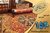قالیشویی در سعادت آباد تهران