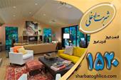 قالیشویی در مینی سیتی تهران با تخفیفات 20%