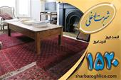 قالیشویی در زعفرانیه با تضمین کیفیت خدمات