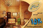 قالیشویی در فرمانیه تهران