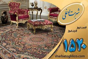 قالیشویی در قلهک برترین قالیشویی و مبلشویی تهران