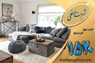 قالیشویی در دزاشیب با کیفیت عالی خدمات