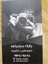 عکاس صنعتی و پرتره