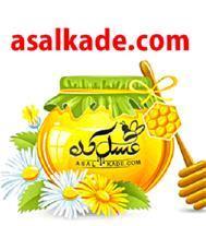 فروشگاه اینترنتی عسل طبیعی عسلکده