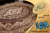 قالیشویی در شمس آباد - برترین قالیشویی