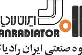 تعمیر و سرویس پکیج ایران رادیاتور