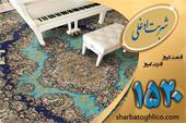 قالیشویی در حکیمیه تهران با ارائه خدمات ویژه
