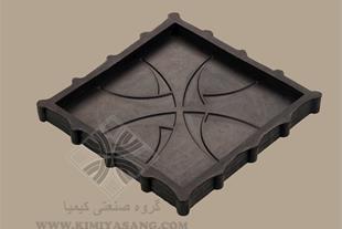 تولید قالب های لاستیکی ، فروش قالب لاستیکی