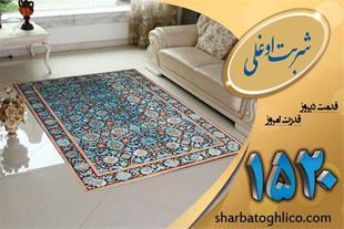 قالیشویی در کالاد - تحویل در کمترین زمان