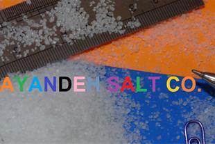 تولید و فروش نمک جدید بادانه بندی صدفی 130ریز