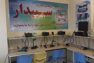 آموزش تخصصی تعمیرات موبایل در تبریز