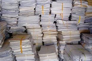 بهترین خریدار ضایعات کاغذ ، کتاب ، پرونده باطله