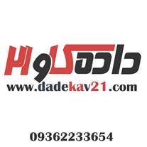 استخدام برنامه نویس در مازندران