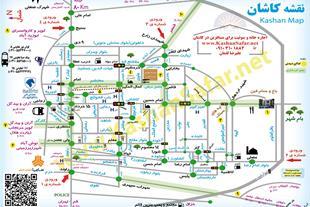 اجاره منزل مبله کاشان از kashansafar.net