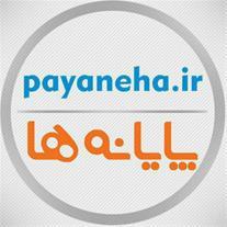 قیمت بلیط اتوبوس ایلام به تهران، اصفهان و ...