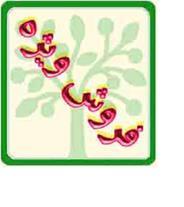 فروش کود کامل یونی گرین 43-3-12باعناصر ریزمغذی