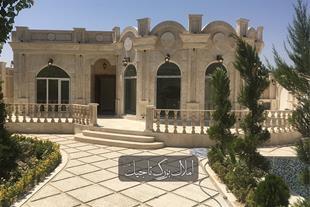 باغ ویلا در شهریار کد 108 املاک بزرگ تاجیک