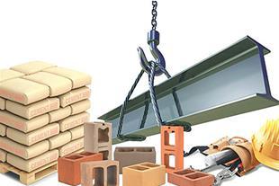 تهیه مصالح ساختمانی (حصارکی)