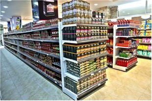 راه اندازی مغازه و فروشگاه ( دکوراسیون و تجهیزات )