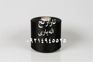 خرید نخ فرش های 440 شانه