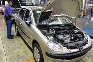 مشاوره رایگان تعمیر و بهینه سازی خودرو
